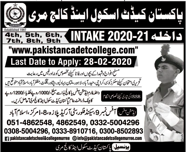 cadet college murree admission