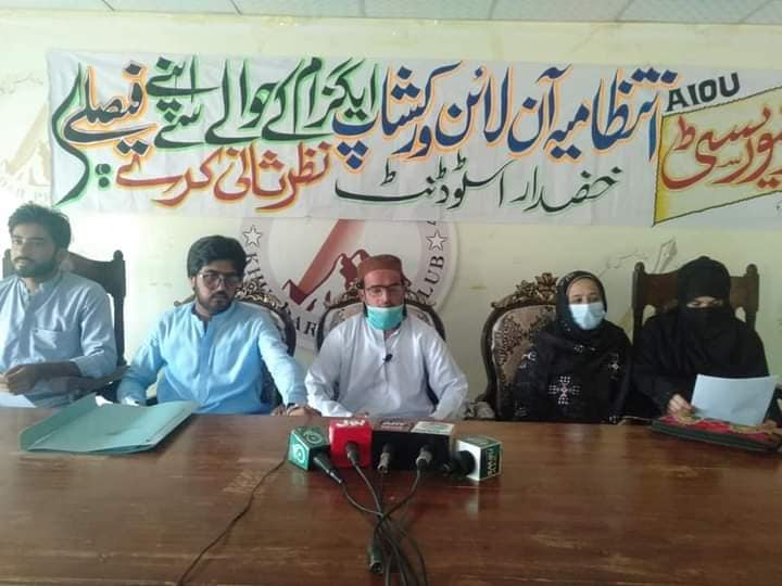 Allama Iqbal Open University students protest against online exam